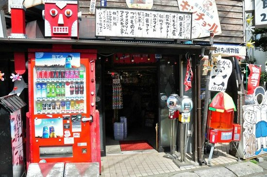 The retro looking sweets and snacks shop Picture of Shibamata