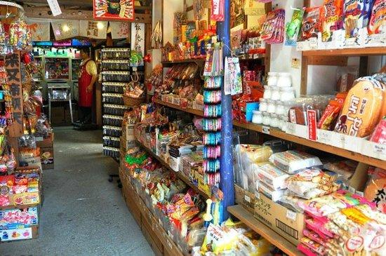 Shibamata: Inside sweets shop