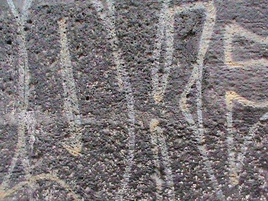 Curetes Street: Graffitti
