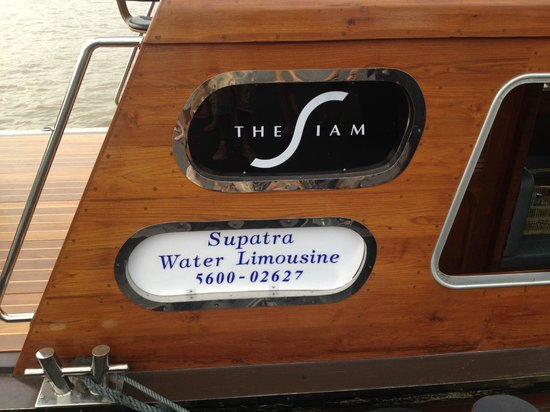 The Siam: new boat
