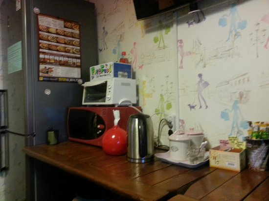 Apple Backpackers Guesthouse: 1