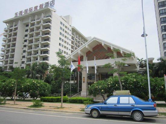 Yuhai Internationl Resort: центральный  вход