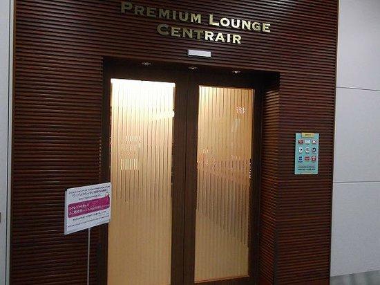 Premium Lounge Centrair : 入口