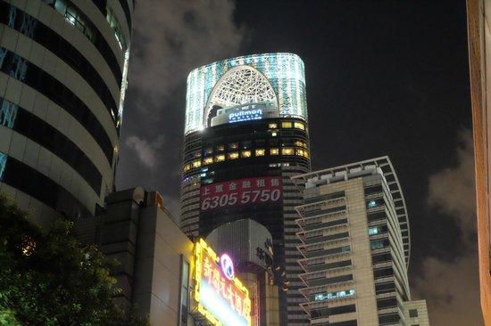 Pullman Shanghai Skyway Hotel: ホテルの外観