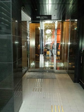 APA hotel Tsukiji Eki Minami: Ingresso