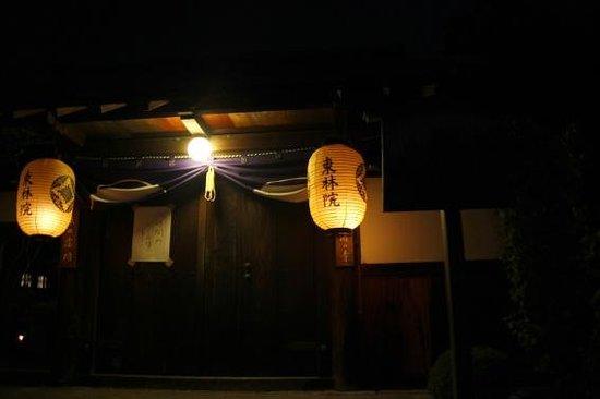 Myoshinji Temple: 東林院