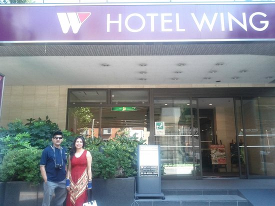 Hotel Wing International Ikebukuro: Front of Hotel Wing International