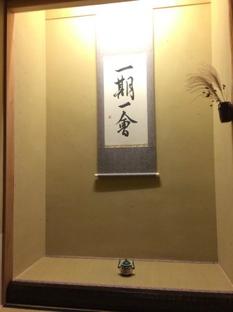 The Edo Sakura : tea ceremony room