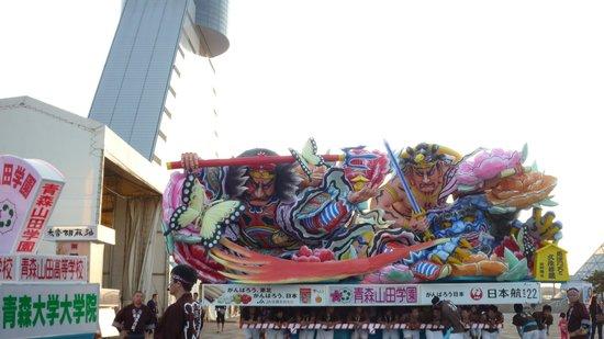Aomori Prefecture Tourist Centerl ASPAM: ねぶたとアスパム