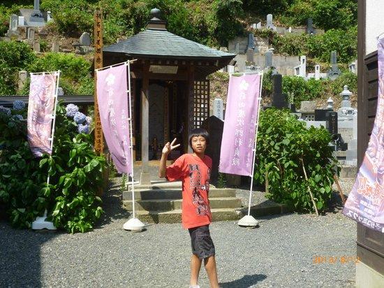Keji Maeda's Tomb