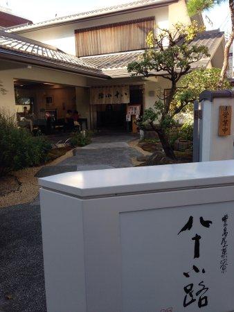 Toshimayakaryo Hatokoji: 外観