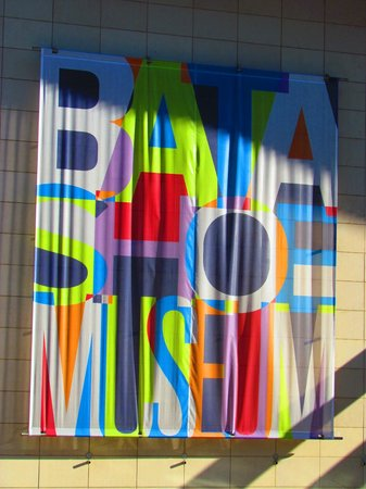 Bata Shoe Museum: At the the museum's entrance