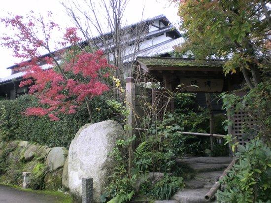 Nakagawa Seiryu: Seiryu gate