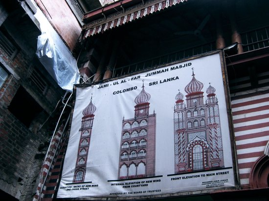 Jami Ul-Alfar Mosque: 工事中でした
