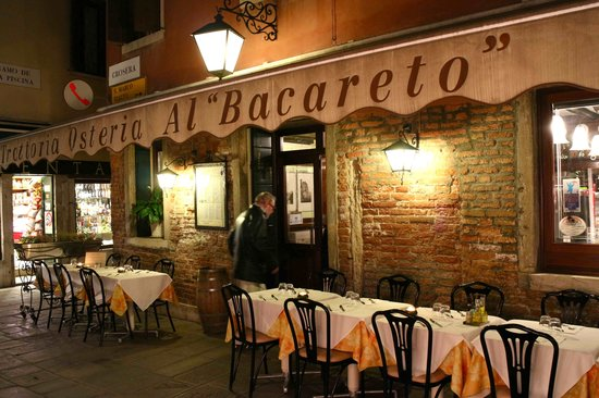 Osteria al Bacareto : Main Entrance