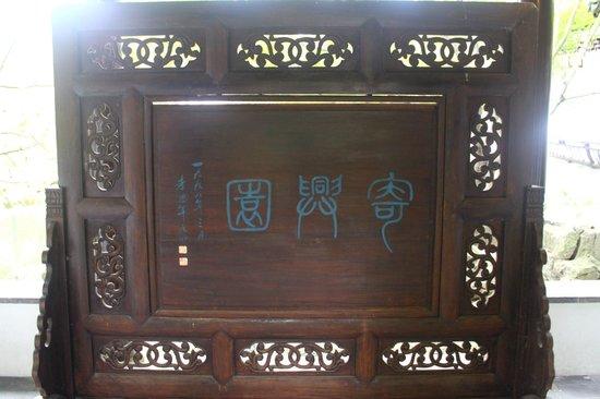 New York Chinese Scholar's Garden : Text