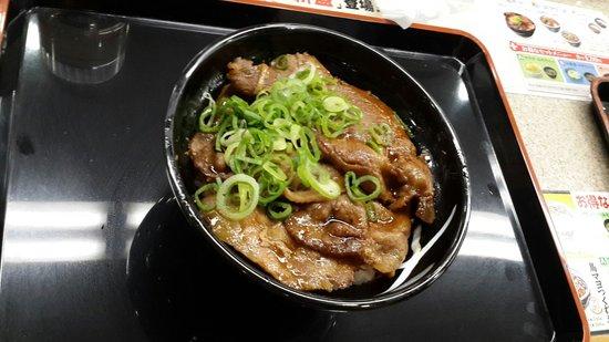 Yoshinoya Ginza 3-chome