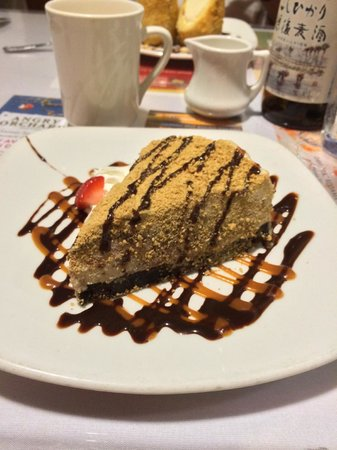 Sansei Seafood Restaurant & Sushi Bar: Mud pie