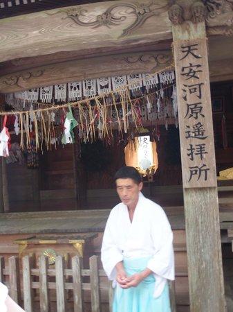 Amano Iwato Shrine: 解説をしていただいた神社の方。