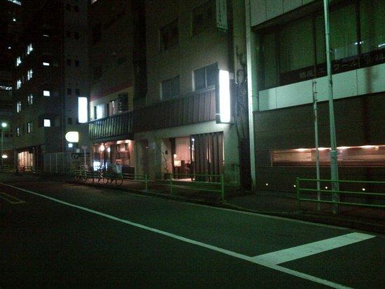 Narutomi: l'ingresso