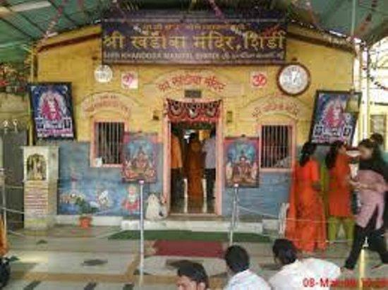 Khandoba Mandir: Shri Khandoba Temple