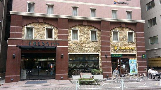 Sotetsu Fresa Inn Nihombashi-Kayabacho : hotel front view