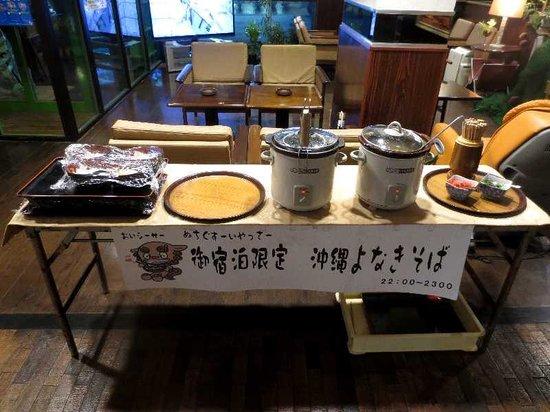 Hotel Taira: 8 無料サービスの夜食の沖縄そば
