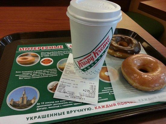 Beautiful Donuts Reviews Photos Krispy Kreme