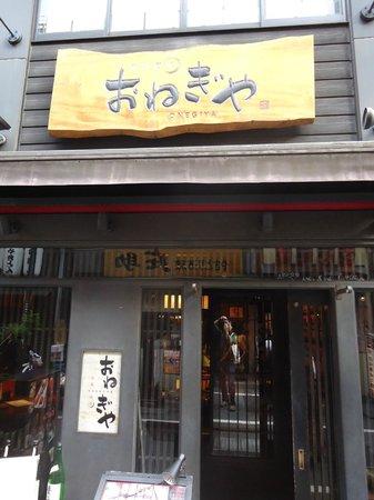 Onegiya Shinjuku ten: Front of store...