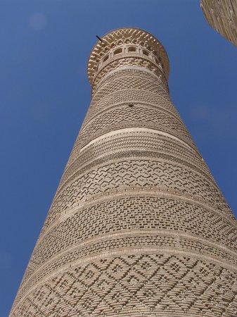 Great Minaret of the Kalon: Minaret