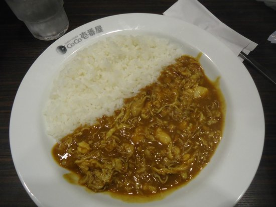 Curry House CoCo Ichibanya Shinjuku Station West Entrance: curry chicken