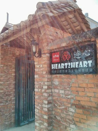 Heart 2 Heart Youth Hostel: Front of the hostel