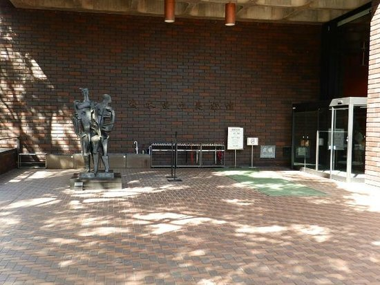 Kumamoto Prefectural Art Museum: 美術館入口付近
