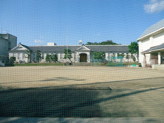 Ueno High School