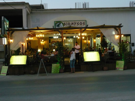 Taverna Memories