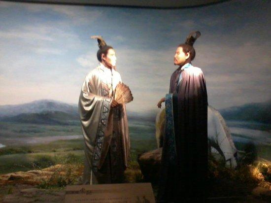 Chaotian Gong of Nanjing: Royalty