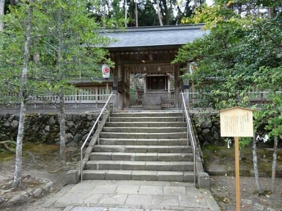Kumano Taisha Shrine: 伊邪那美神社