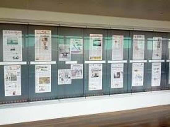 Newseum : front pages from around the world