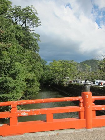 Minamisatsuma, Japan: View from the bridge.