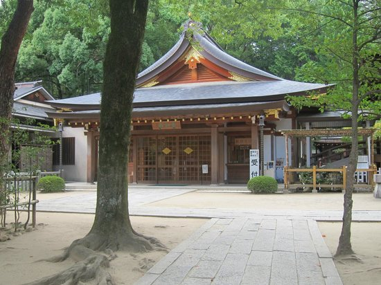 Minamisatsuma, Japan: Maybe administrative building at Takeda Shrine.