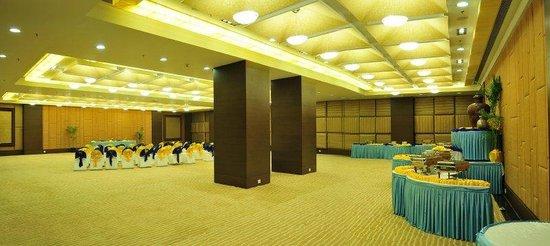 Cambay Grand Ahmedabad: Banquet Hall