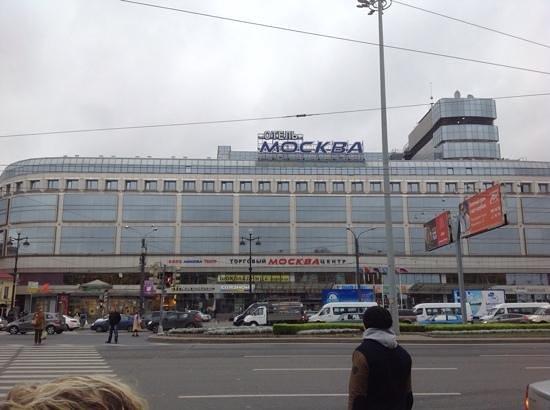 Moscow Hotel: Hotel Moscow