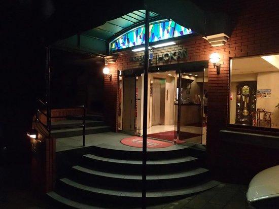 Nagasaki Hotel Ihokan: 外観