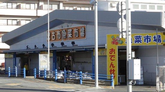 Gyosai Market