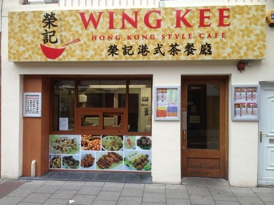 Wing kee hong kong style cafe: great signage designed by Kalsey tan