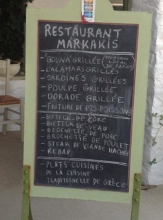 Markakis Taverna: markakis menu
