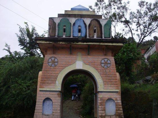 Отели Champawat
