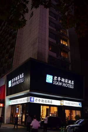 SSAW Hotel Hubin: Hotel building