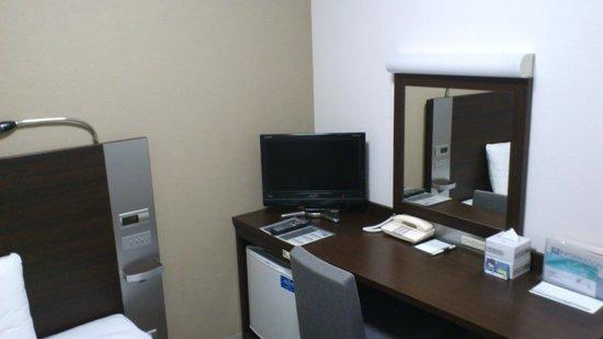 Comfort Hotel Kokura: ひろい部屋