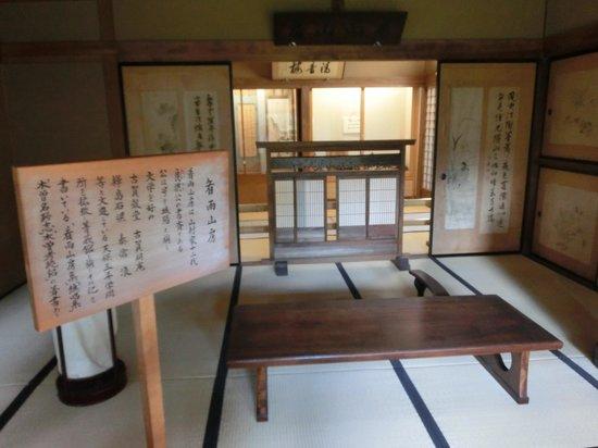 Yamamura Daikan Yashiki: 書斎、看雨山房
